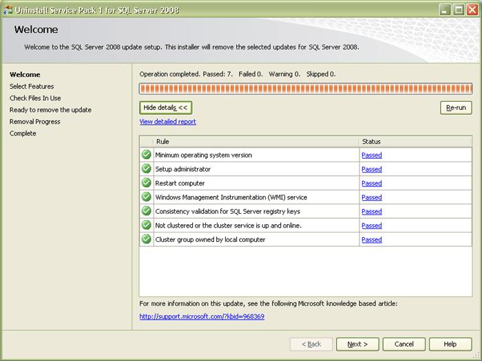 SQL Server 2008 Service Pack 1 (SP1) Uninstall